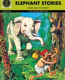 Elephant Stories Book Review
