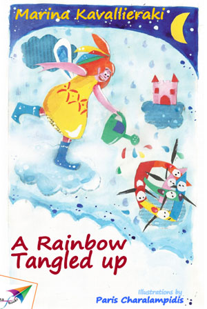 eBook - A Rainbow Tangled Up
