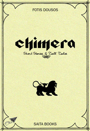 Free E Books For Kids Chimera Short And Tall Stories