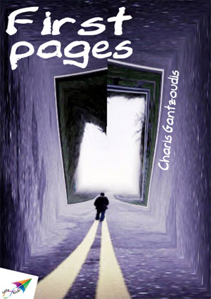 eBook - First Pages