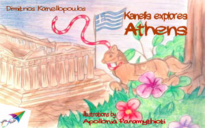 eBook - Kanelis Explores Athens