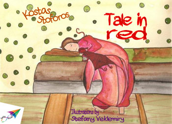eBook - Tale in Red