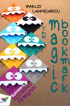 the-magic-bookmark
