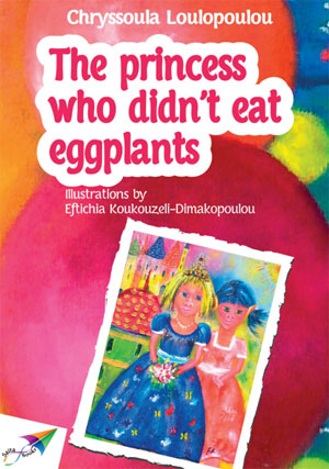 eBook - The Princess who didn't Eat Eggplants