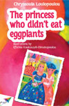 the-princess-who-didnt-eat-eggplants