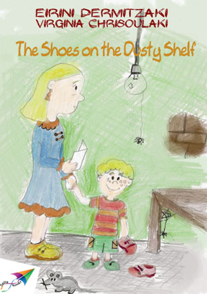 eBook - The Shoes on the Dusty Shelf