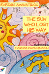 the-sun-who-lost-his-way