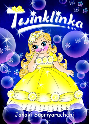 eBook - Twinklinka