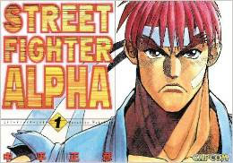 Animated Movie Street Fighter Alpha
